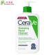 Sữa Rửa Mặt CeraVe Hydrating Facial Cleanser 473ml